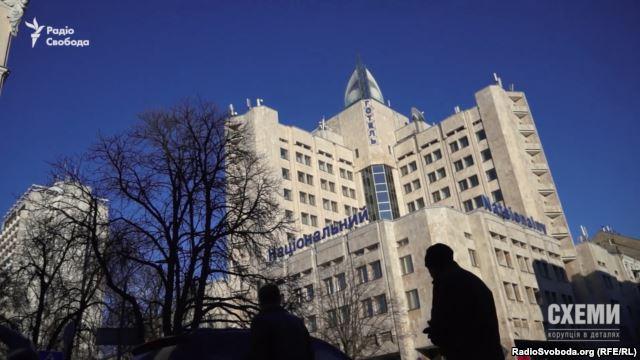 Майно готелю «Національний» досі страхує фірма, співвласником якої є чоловік Раїси Богатирьової
