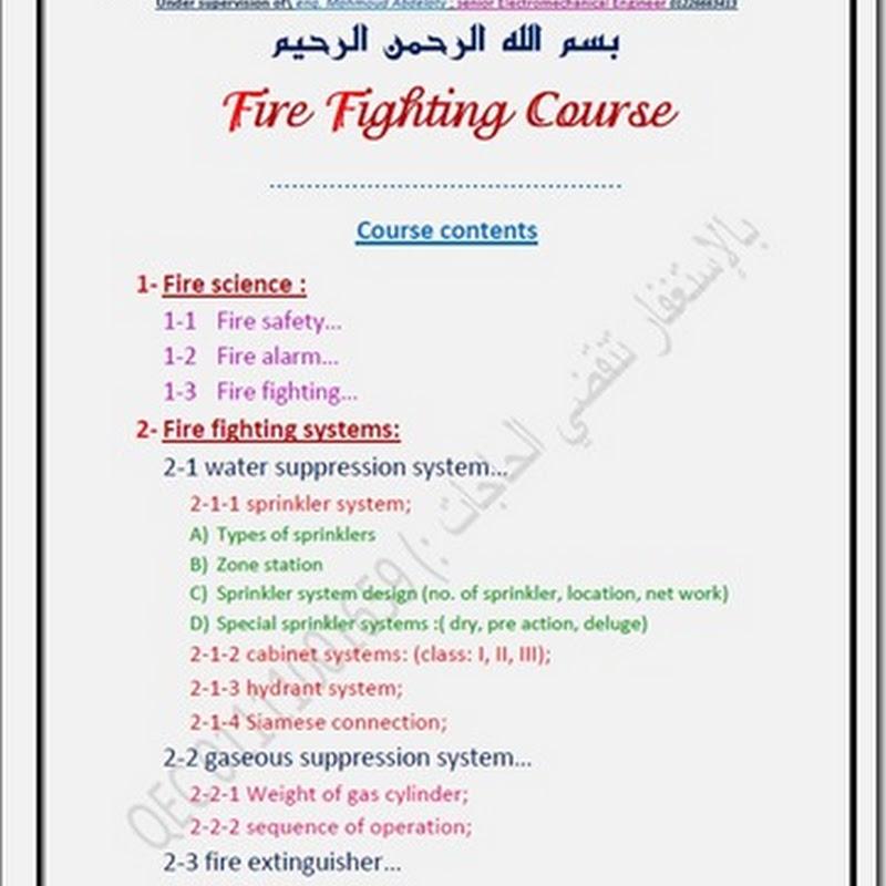 Fire fighting(Arabic Course )By Eng.Hossam Eldin Samir