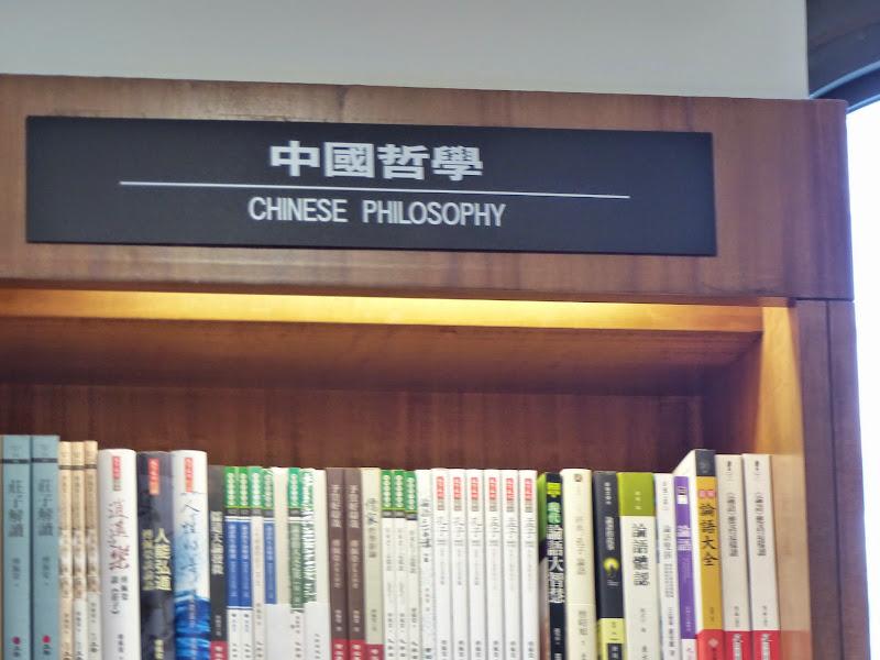 Taipei. Librairie Eslite, et deux maisons japonaises restaurées (dédiées à la poésie) - P1240888.JPG
