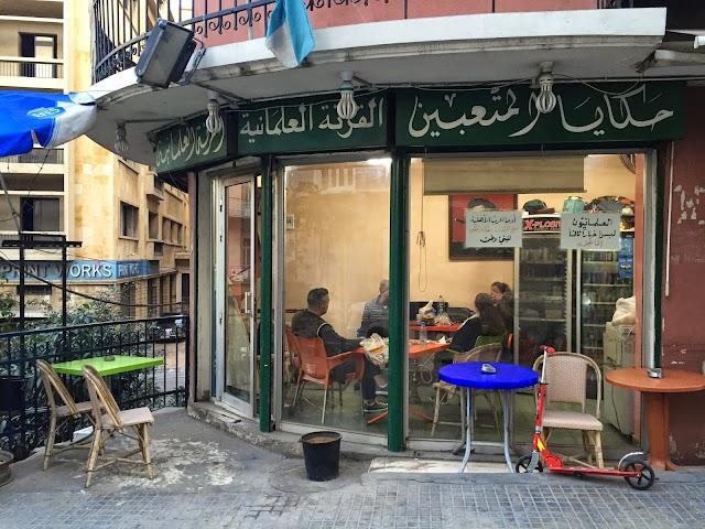 Nouveau Hotel Du liban