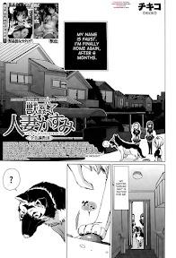 Bestiality Rape Housewife Kasumi
