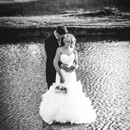Wedding photographer Matic Kremzar (Kremzar). Photo of 30.07.2017