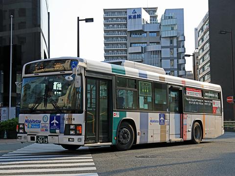 西日本鉄道 吉塚 2736