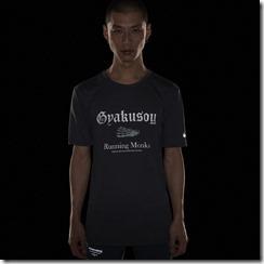 NikeLab x GYAKUSOU Collection (27)
