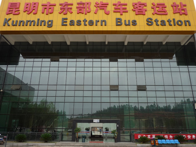 Chine.Yunnan Wen shan et BA MEI 1 - P1260747.JPG