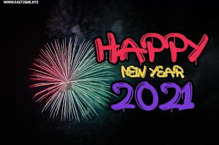 নতুন বছর 2021 ছবি