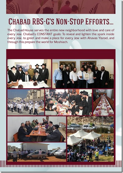 ChabadRBSG_shul_project_2