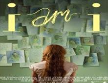 فيلم I Am I