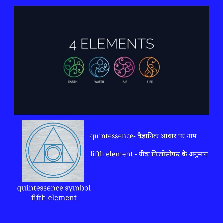 Fifth element quintessence