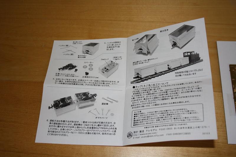 """Baubericht H0e """"Gable Bottom Dump Car´s"""" von ARU (Hersteller aus Japan) Wagen%252520%2525282%252529"""