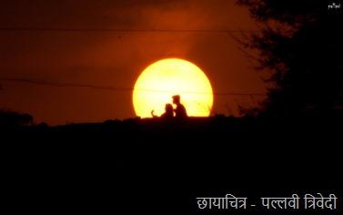 love by pallavi trivedi