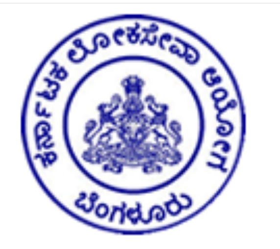 Revised Key Answers of Competitive Examination for Second Class Assistant on 16-06-2019