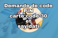 Comment demander le code PIN de ma carte bancaire code30 ou sayidati de CIH BANK