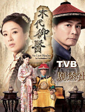 The Last Healer in Forbidden City Hongkong Drama