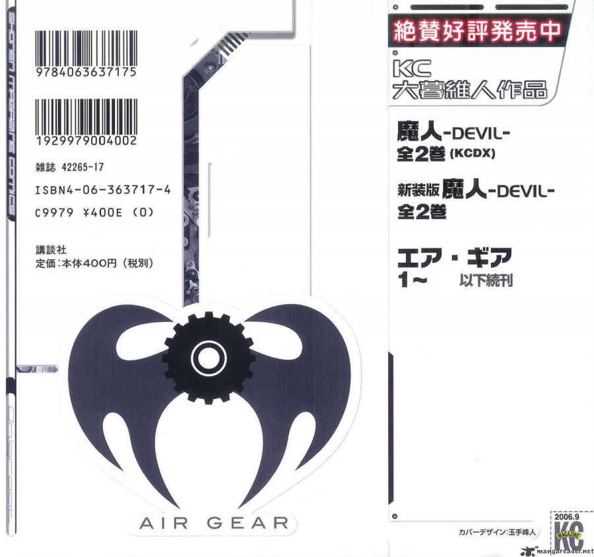 Air Gear Chapter 123