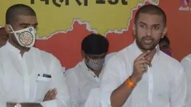 LJP महासचिव पर गिरी गाज, चिराग पासवान ने पार्टी से किया निष्कासित, लोजपा में टूट को लेकर दिया था बयान