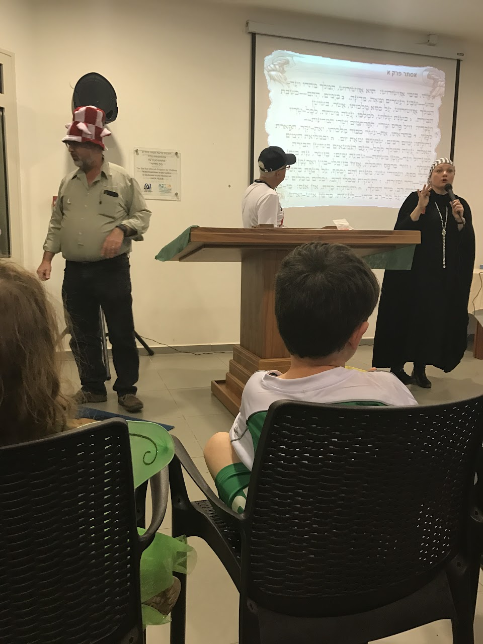 Purim at the Minyan 2017  - IMG_0108.JPG