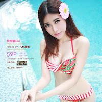 [XiuRen] 2014.07.24 No.180 绮里嘉ula [60P220M] cover.jpg