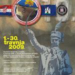 10 Memorijal 2009.
