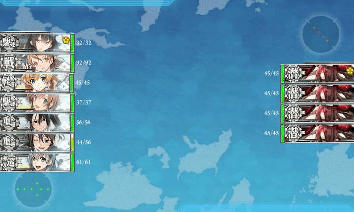 艦これ_2018年_冬イベ_E6_撃破ゲージ3_18.png