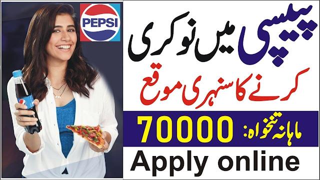 Pepsi Jobs 2021