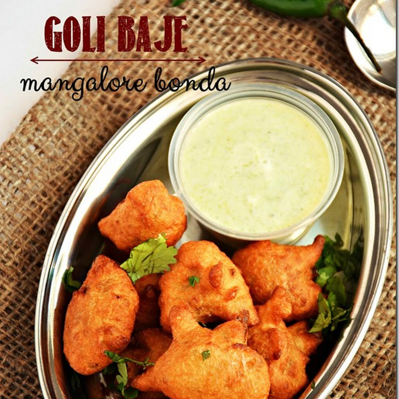Goli baje / Goli bajji / Mangalore bonda / Mangalore bajji with video