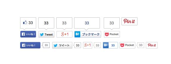 Social-Button-jp.sketch