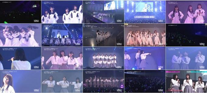 180819 欅坂46 Part - Live Monster Live 2018 (Complete Edition)