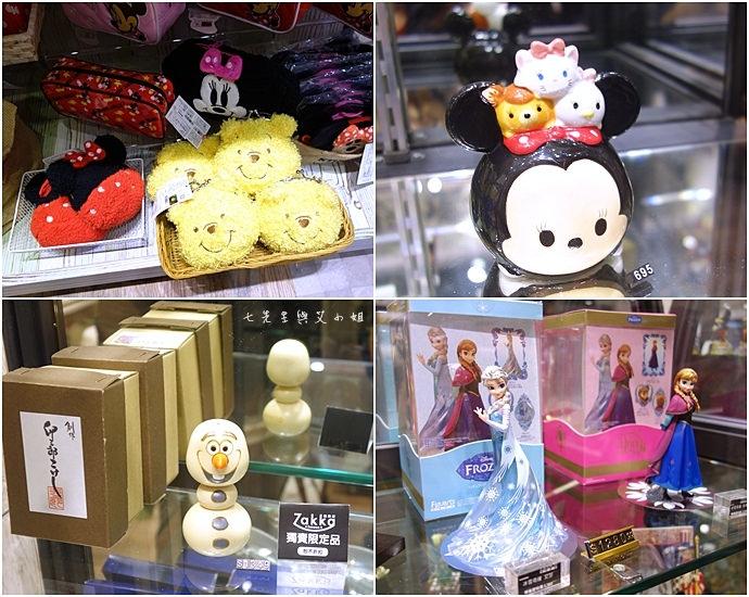 29 zakka house 微風松高 全球唯一正式授權迪士尼雜貨專賣店