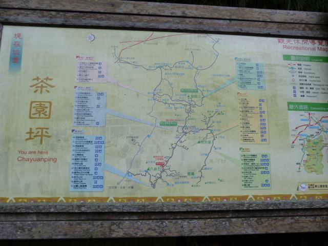 TAIWAN.Dans la région de Miaoli - P1080408.JPG