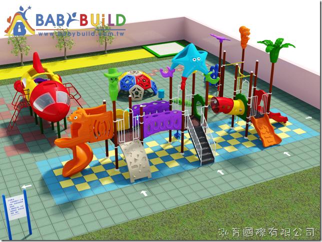 BabyBuild遊具設施規劃