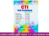 CTI Job Solution (Edition: Match 2021) PDF Download