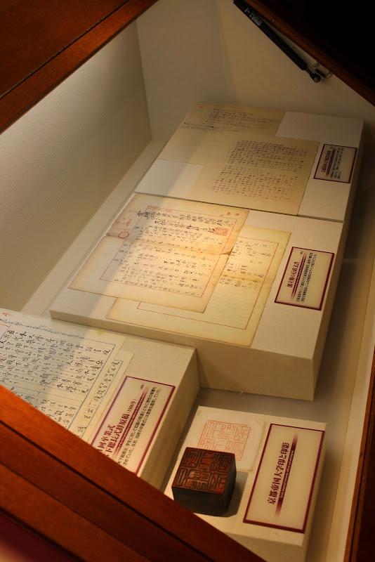 2014 Japan - Dag 10 - marjolein-IMG_1365-0156.JPG