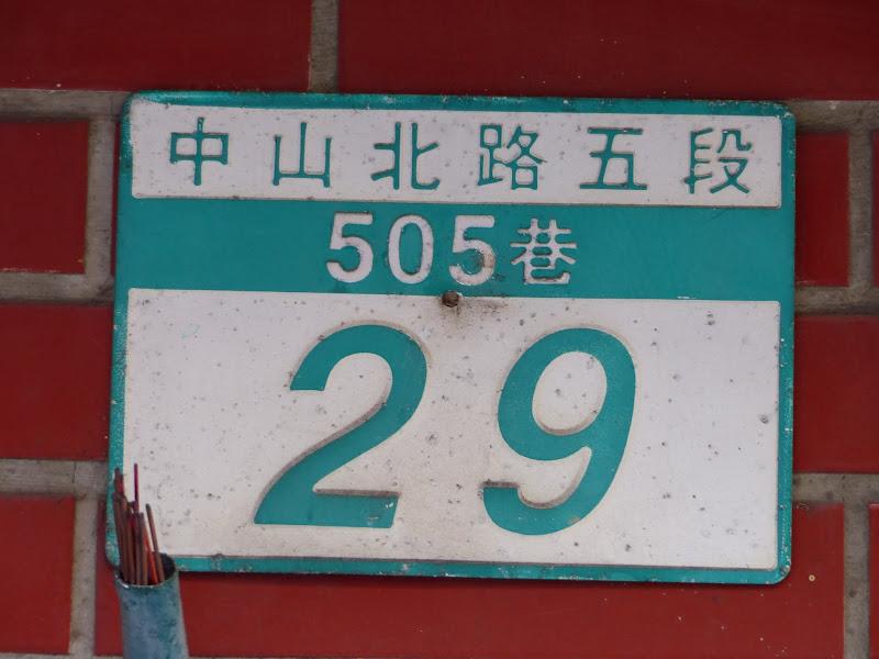 Taipei. Petite promenade au départ de Tianmu - rando%2B065.JPG
