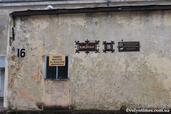 Охоронна зона пам'ятка національного значення - Монастир бригіток (мур.) 1624 р., вул. вул. Кафедральна, 16, охоронний № 1005