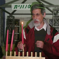 Hanukkah 2009  - 2009-12-12 17.41.17.jpg