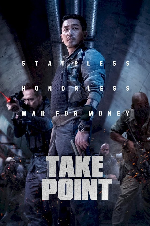 Take Point - Full Movie.