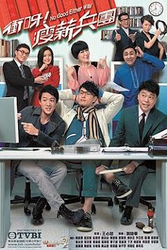 CON ĐƯỜNG MƯU SINH ( SCTV9 )