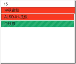 螢幕截圖 2016-09-05 22.20.31