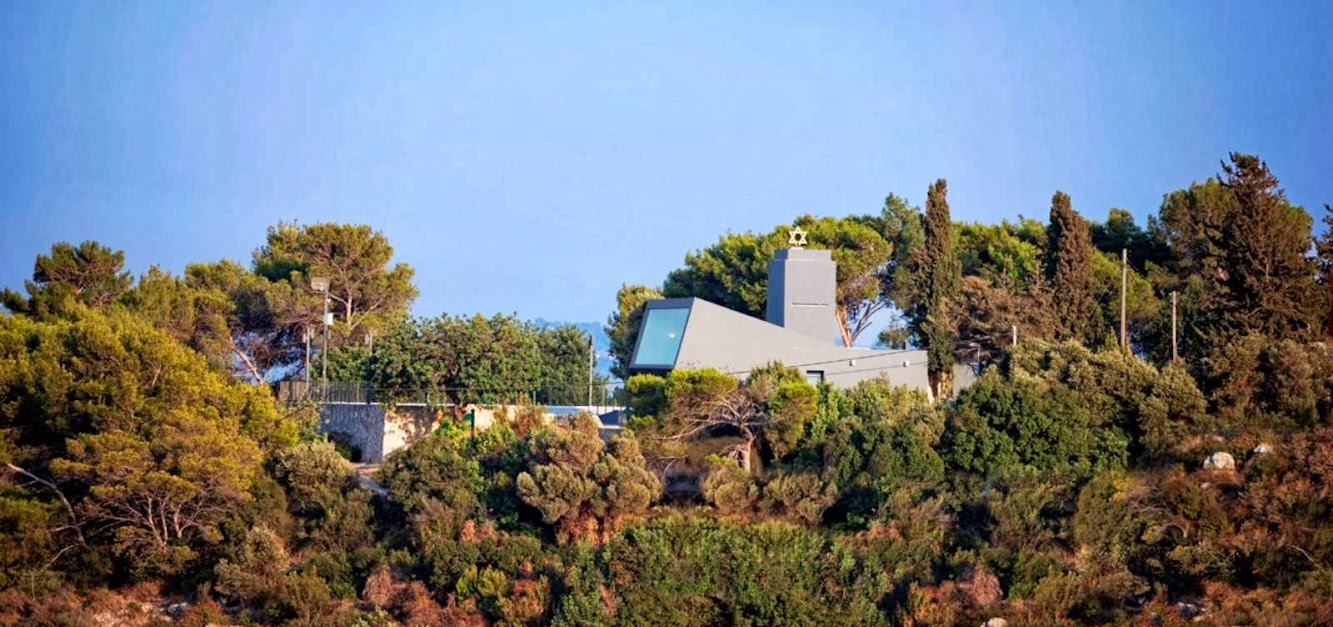 Nesher Yad Lebanim by So Architecture
