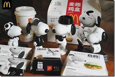 2015.01.11 Snoopy Mcdonald 10