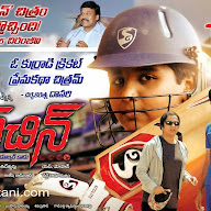 Sachin Movie Wallpapers