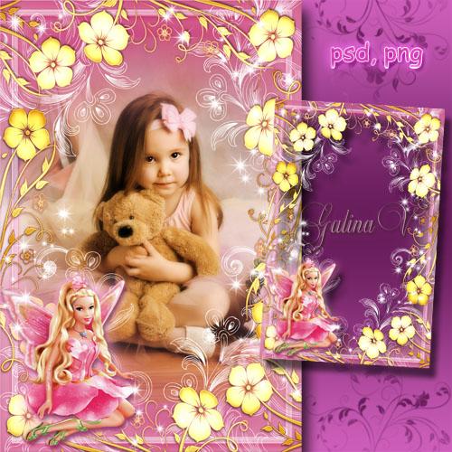 Рамка для девочек - Барби в стране фей