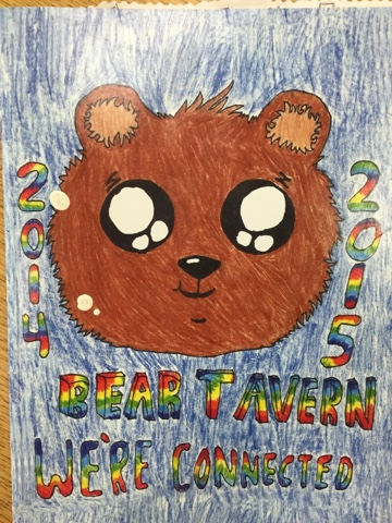 art rocks yearbook cover contest