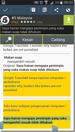 Kamus Peribahasa with Google Translate