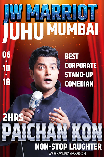 Navin Prabhakar At Juhu Mumbai Jw Marriot 2Hrs Live Laughter Navin Prabhakar