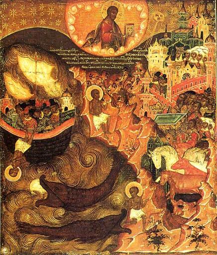 St. Jonah the Prophet
