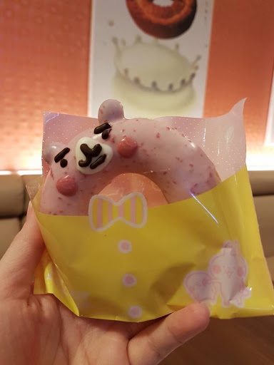 Cute pink donut from Mister Donut in Dream Mall