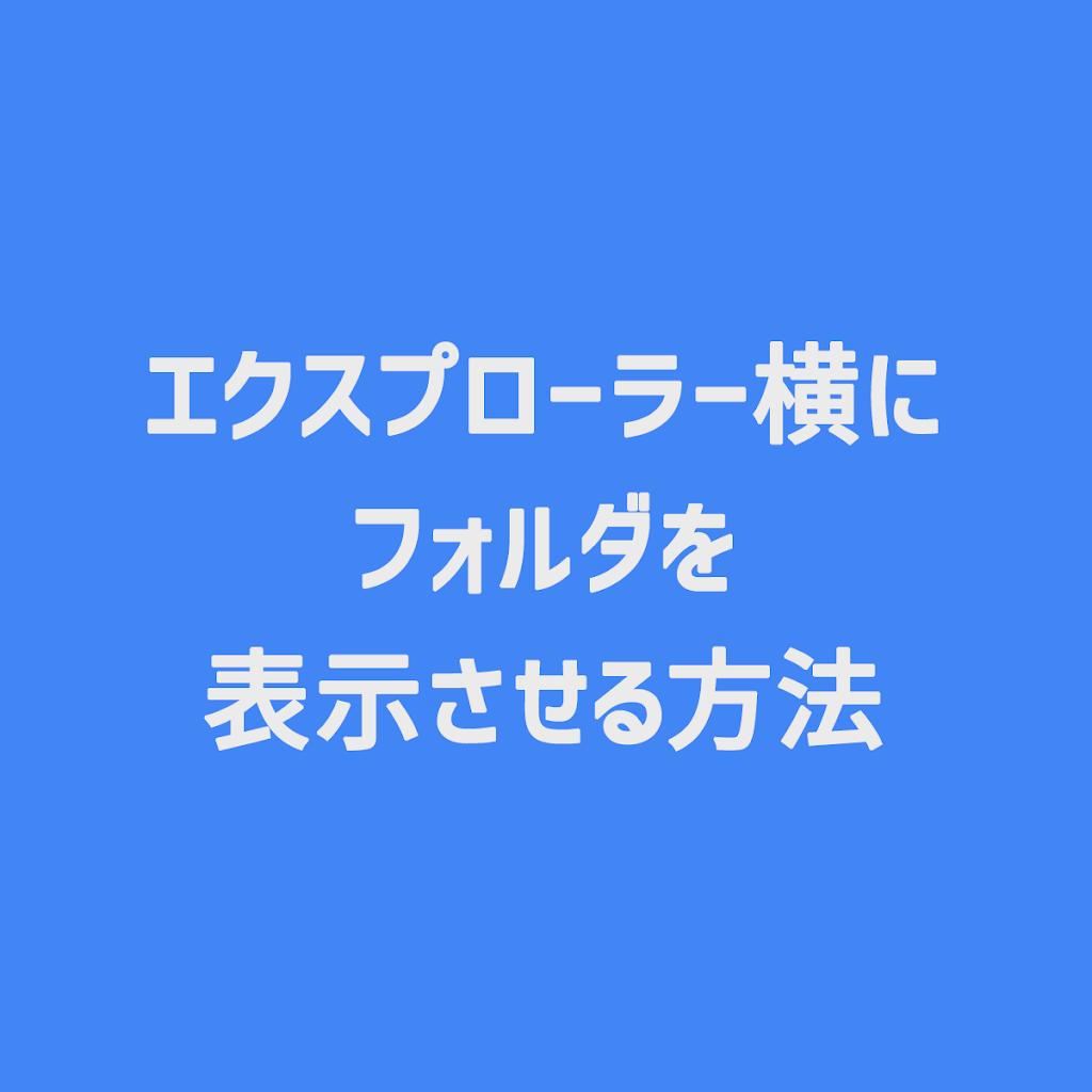 google-drive-explorer