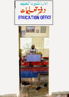 Ecducation Office  11-27-2006 6-35-11 AM